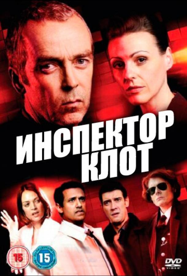 Сериал Инспектор Клот (2012) смотреть онлайн 1 сезон
