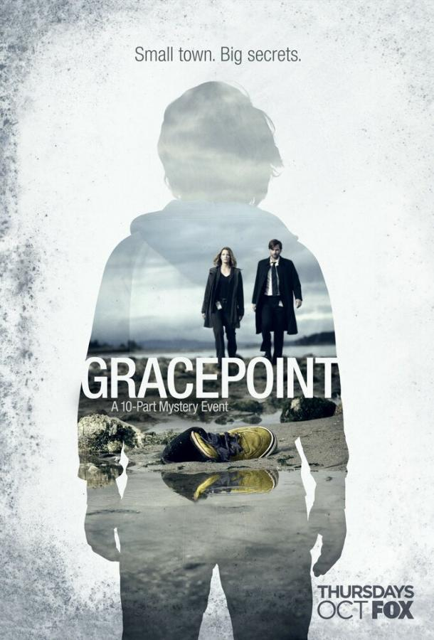 Сериал Грейспойнт (2014) смотреть онлайн 1 сезон
