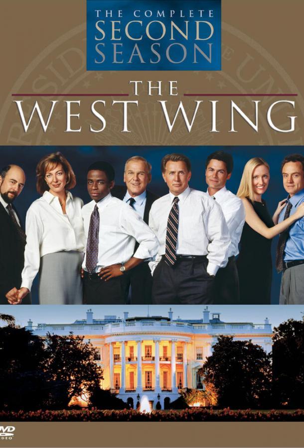 Сериал Западное крыло (1999) смотреть онлайн 1-7 сезон