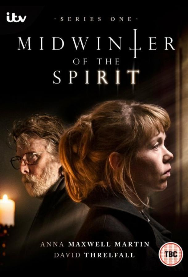 Сериал Апогей духовной зимы (2015) смотреть онлайн 1 сезон