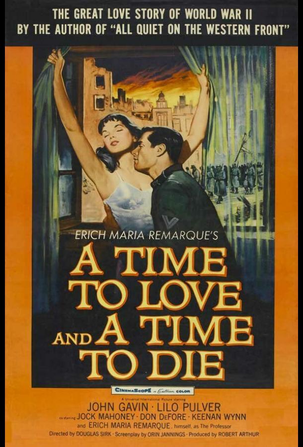 Время любить и время умирать (1958) смотреть онлайн