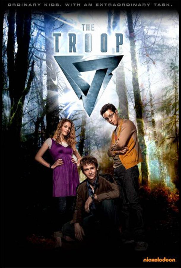 Сериал Секретный отряд (2009) смотреть онлайн 1 сезон