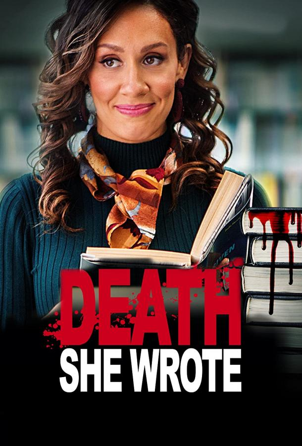 Смерть, которую она написала (2021) смотреть онлайн в хорошем качестве