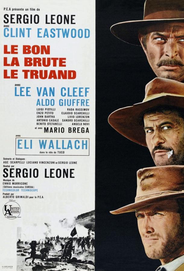Хороший, плохой, злой (1966) смотреть онлайн