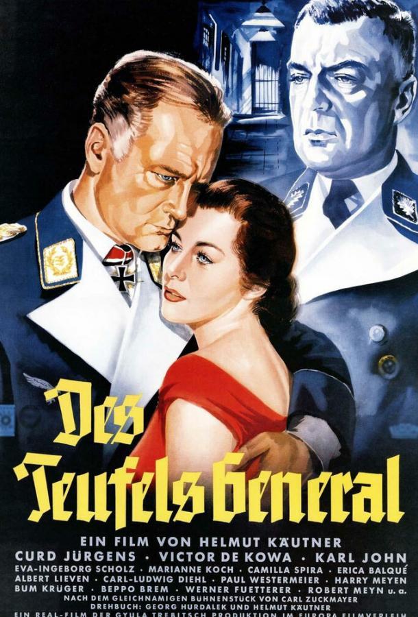Генерал дьявола (1955) смотреть онлайн