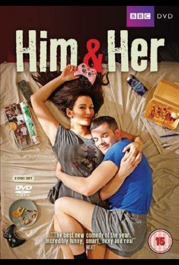 Сериал Он и она (2010) смотреть онлайн 1-3 сезон
