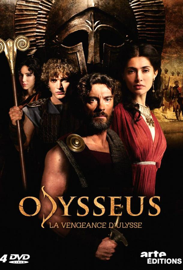 Одиссея (2013) смотреть онлайн 1 сезон все серии подряд в хорошем качестве