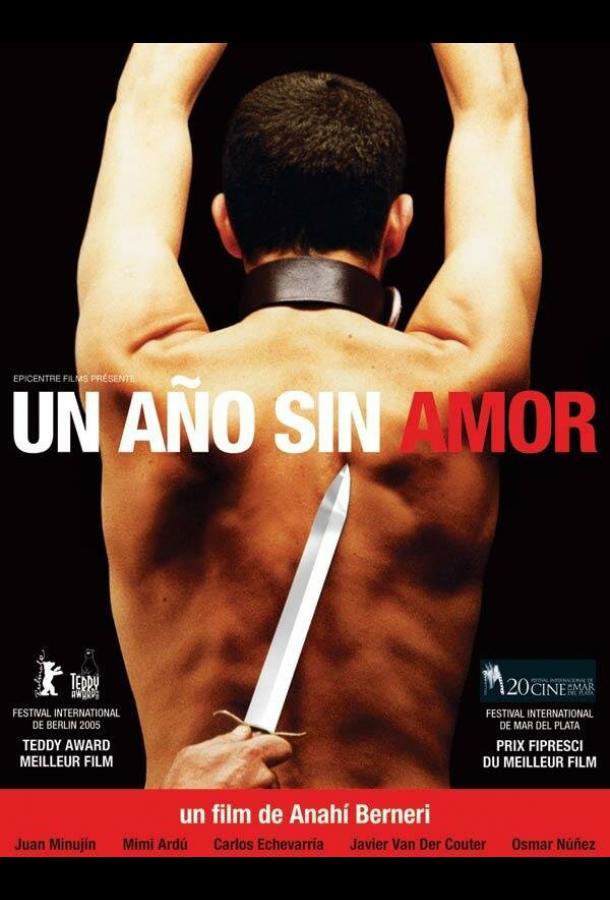 Год без любви (2004) смотреть онлайн