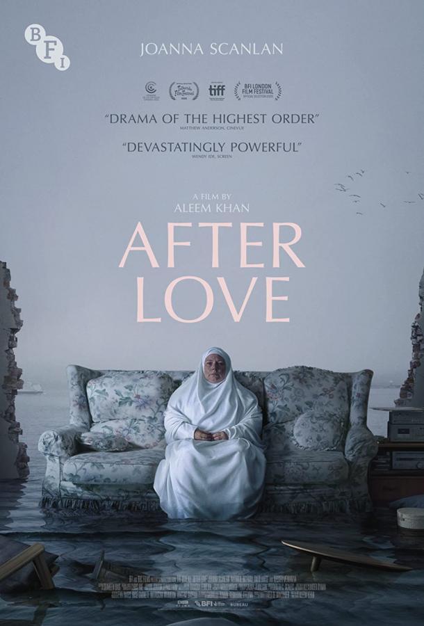 После любви фильм (2020)