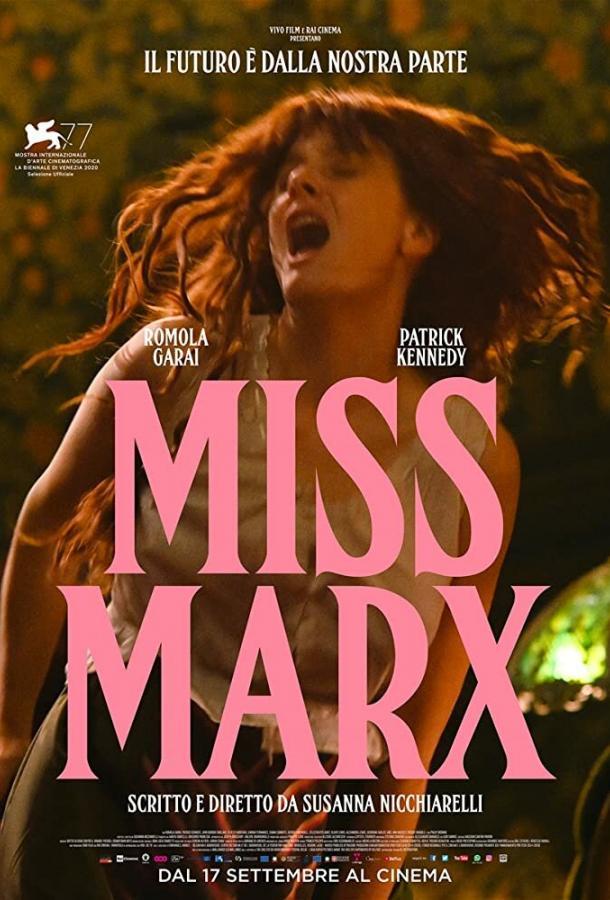 Мисс Маркс фильм (2020)