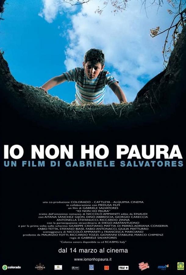 Я не боюсь (2003) смотреть бесплатно онлайн