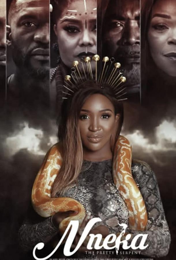 Ннека: прекрасная змея (2020) смотреть онлайн