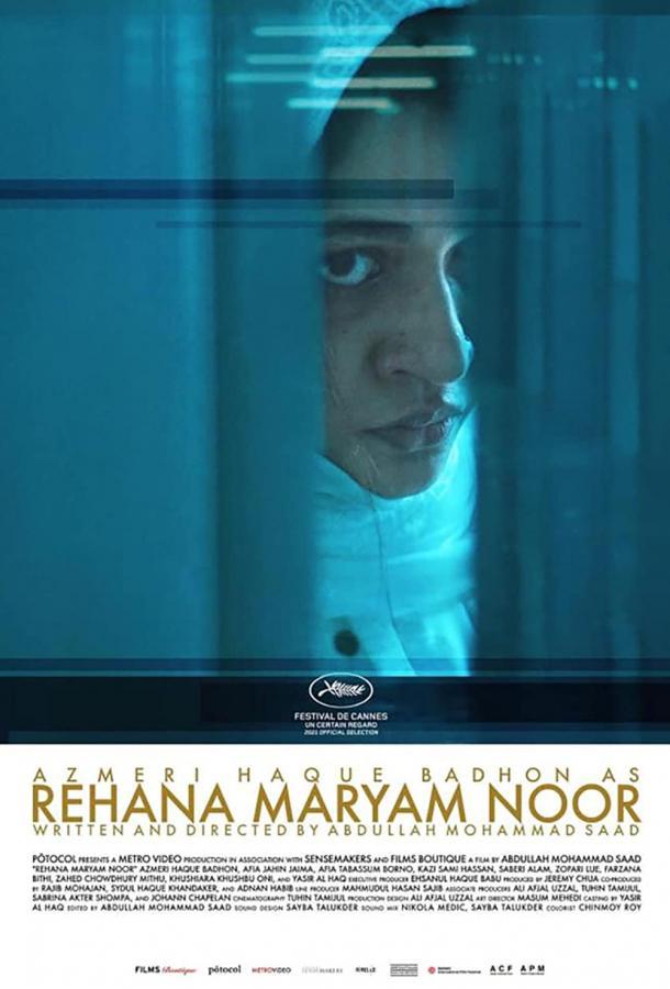 Рехана Марьям Нур (2021) смотреть онлайн