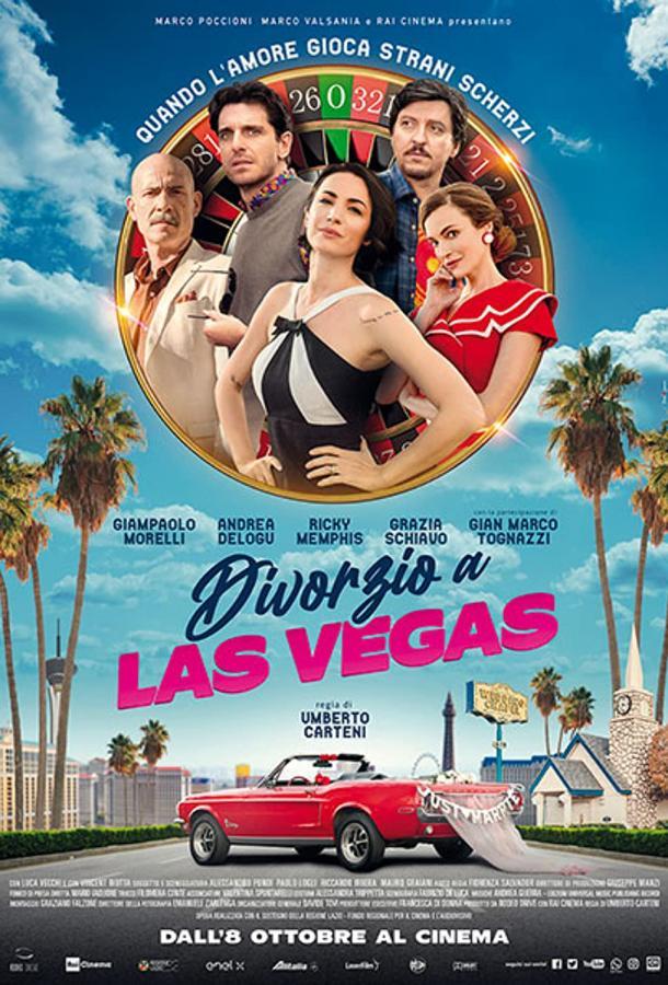 Развод в Лас-Вегасе (2020) смотреть бесплатно онлайн