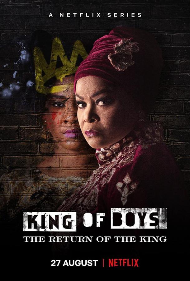 Сериал Король среди мальчишек: Возвращение короля (2021) смотреть онлайн 1 сезон