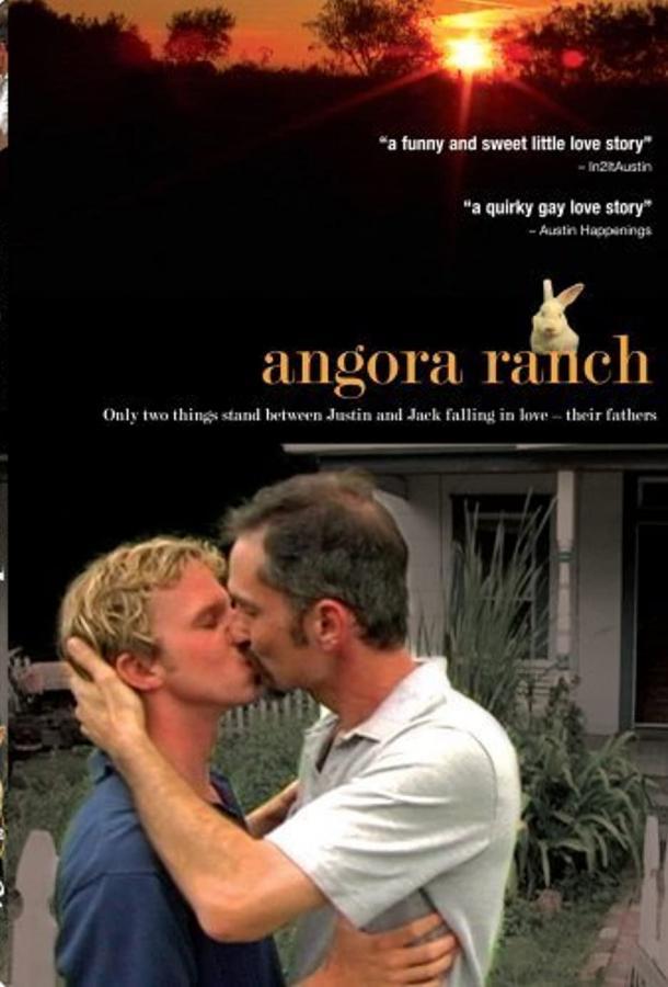 Ранчо «Ангора» фильм (2006)