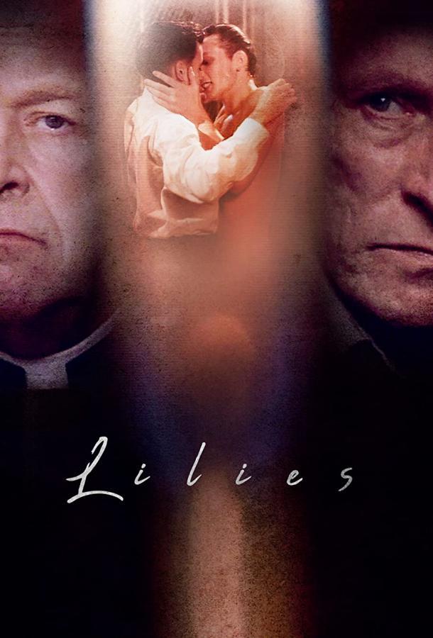 Лилии (1996) смотреть онлайн