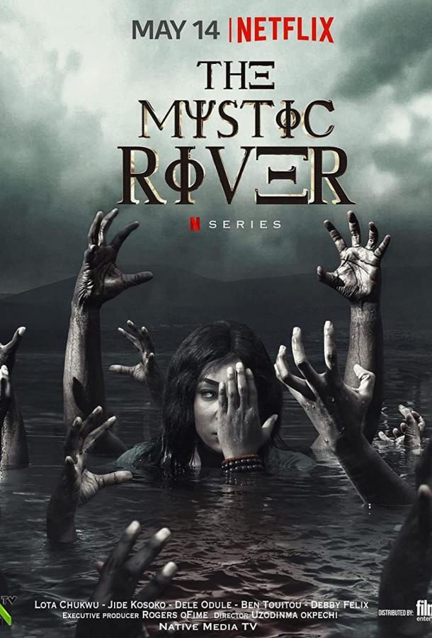 Сериал Таинственная река (2021) смотреть онлайн 1 сезон