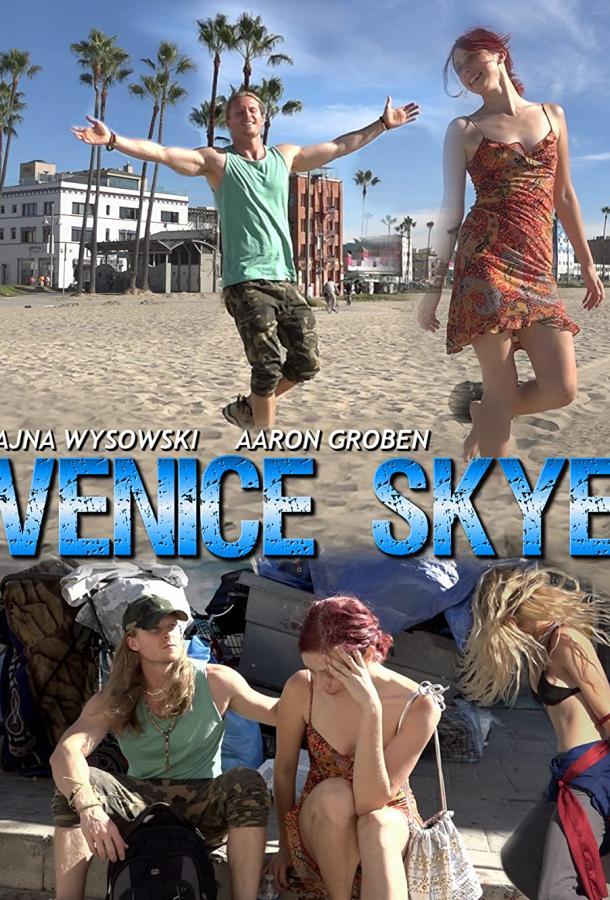 Скай в Венис (2019) смотреть онлайн