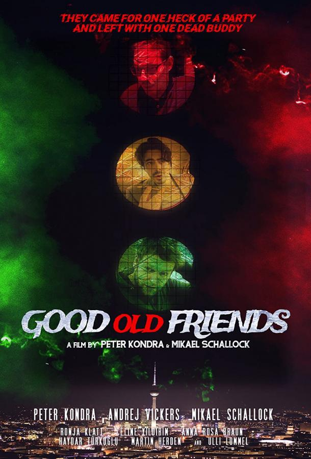 Старые добрые друзья (2020) смотреть бесплатно онлайн