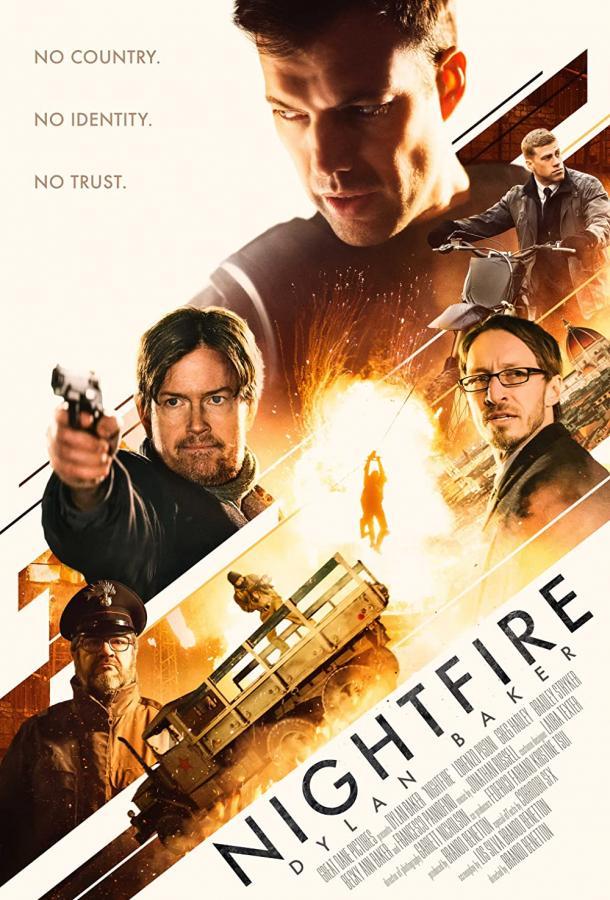 Огонь в ночи (2015) смотреть онлайн в хорошем качестве