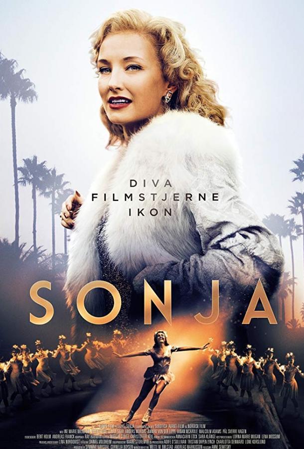 Белый лебедь / Sonja: The White Swan (2018)