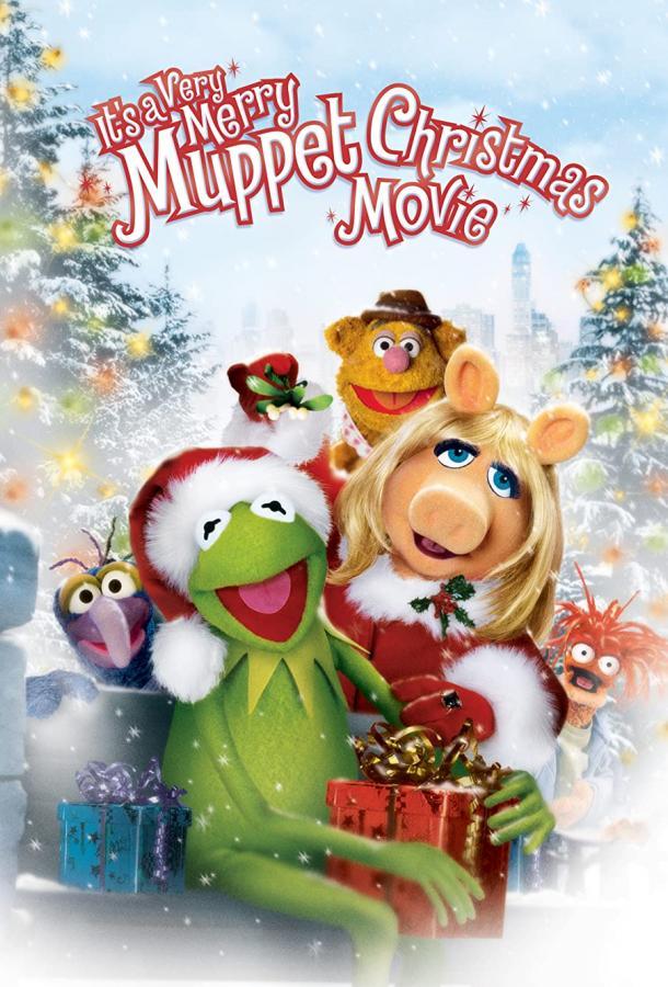 Очень маппетовское рождественское кино фильм (2002)