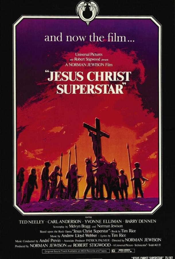 Иисус Христос — Суперзвезда фильм (1973)