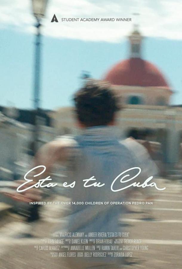 Это твоя Куба фильм (2018)