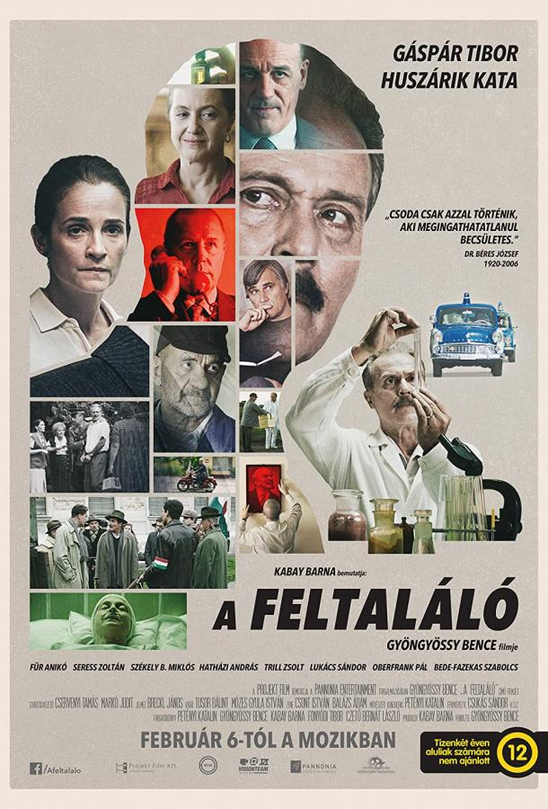 A feltall (2020) смотреть онлайн в хорошем качестве