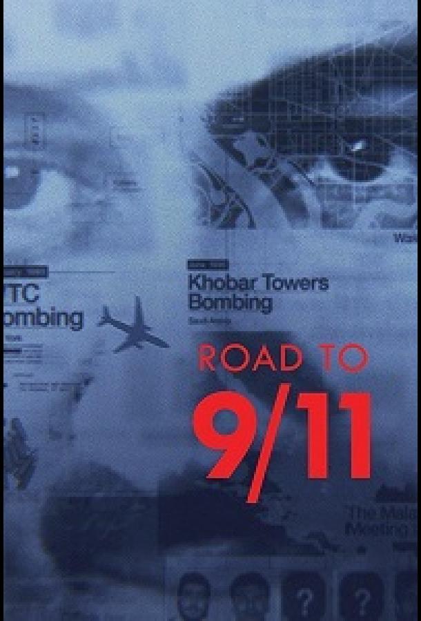 Сериал Бен Ладен: Путь к терактам 9/11 (2021) смотреть онлайн 1 сезон