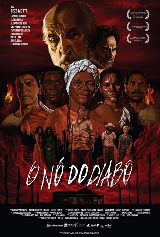 O N do Diabo (2018) смотреть онлайн в хорошем качестве