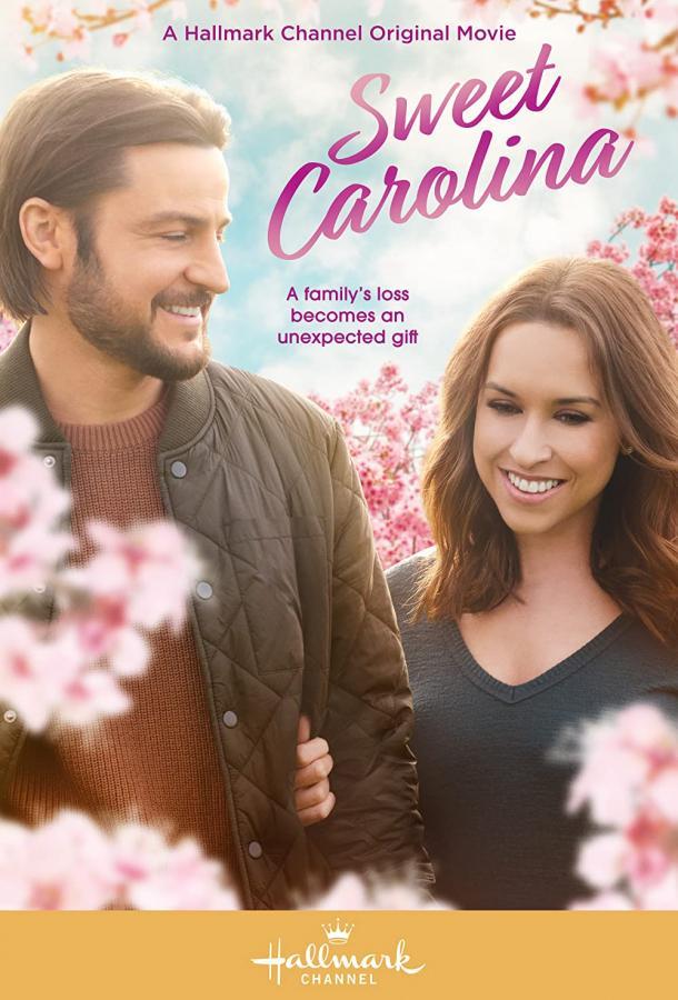 Славная Каролина (2021) смотреть онлайн в хорошем качестве