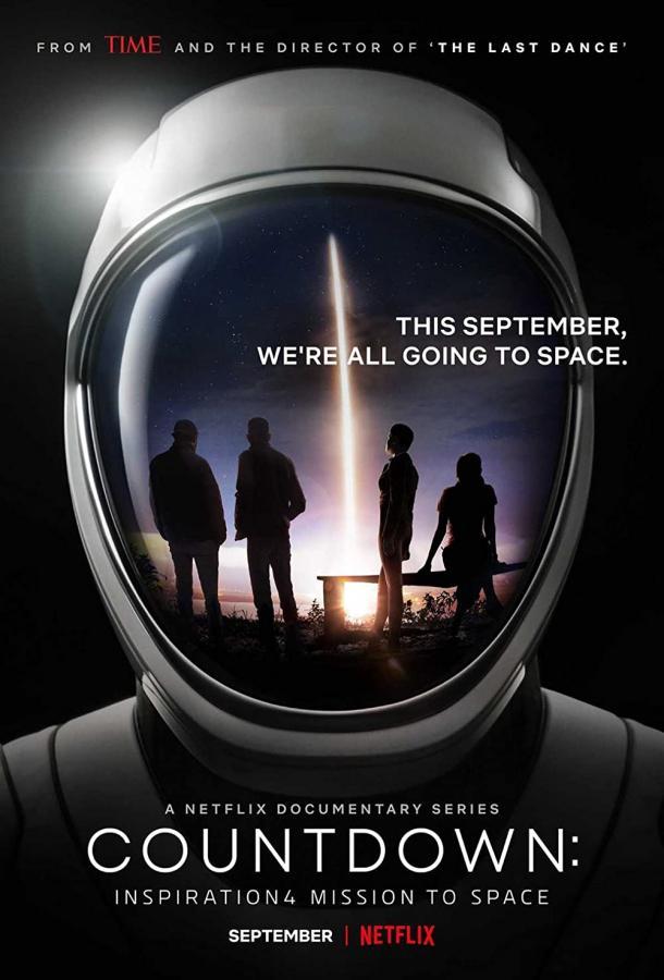 Сериал Обратный отсчёт: Космическая миссия Inspiration4 (2021) смотреть онлайн 1 сезон