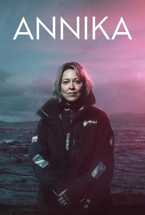 Сериал Анника (2021) смотреть онлайн 1 сезон