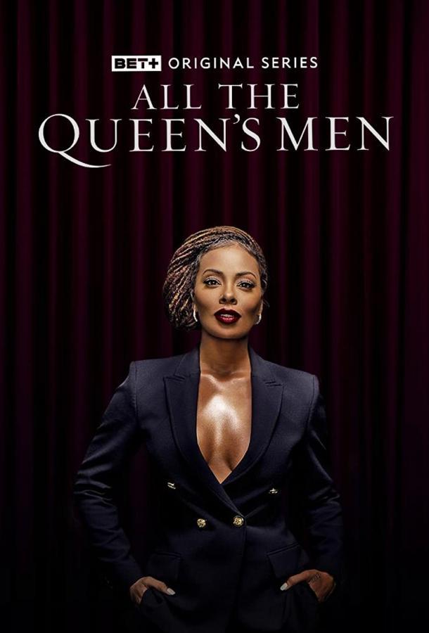 All the Queen's Men (2021) смотреть онлайн 1 сезон все серии подряд в хорошем качестве