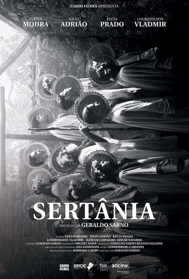 Sertnia (2018) смотреть онлайн в хорошем качестве