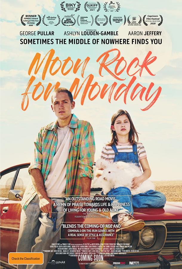 Лунный камень для Мандей (2020) смотреть онлайн в хорошем качестве