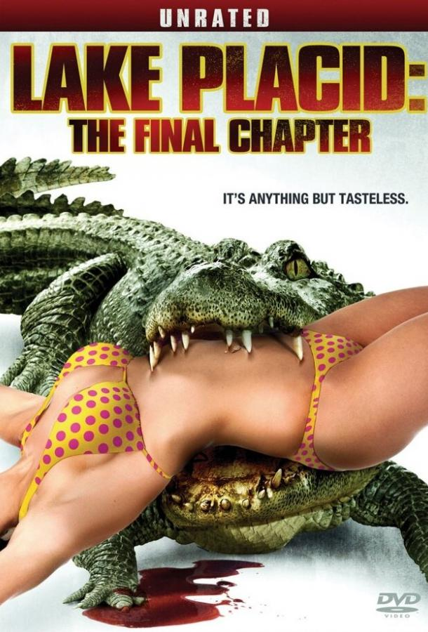 Озеро страха 4 фильм (2012)