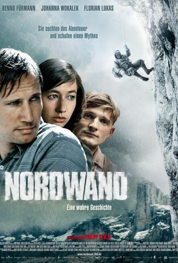 Северная стена фильм (2008)