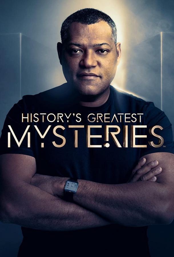 Сериал Величайшие тайны истории (2020) смотреть онлайн 1-2 сезон