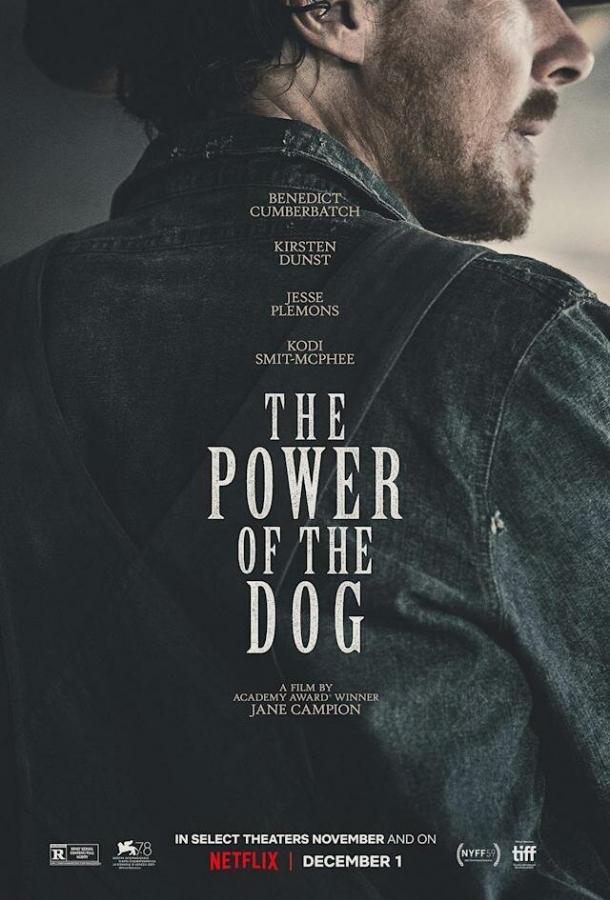 Власть пса (2021)