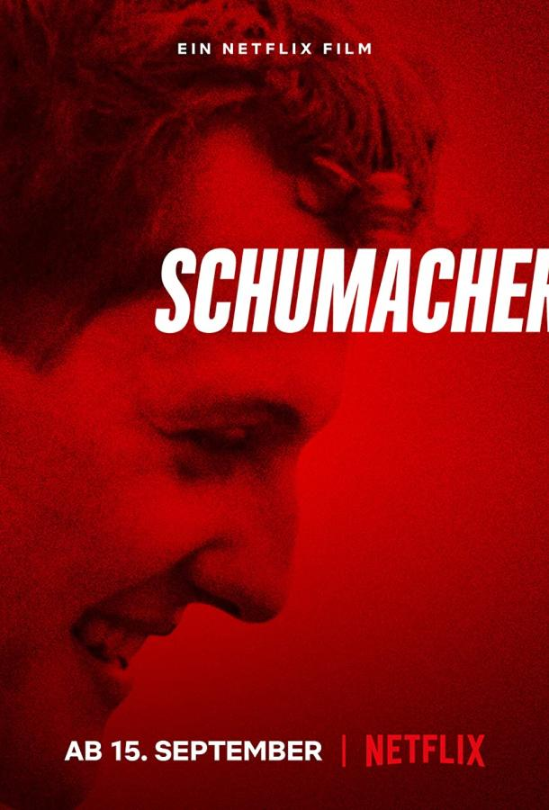 Шумахер фильм (2021)