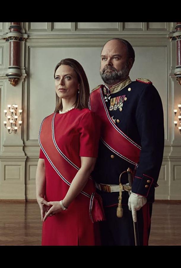 Дорогие соотечественники сериал (2021)