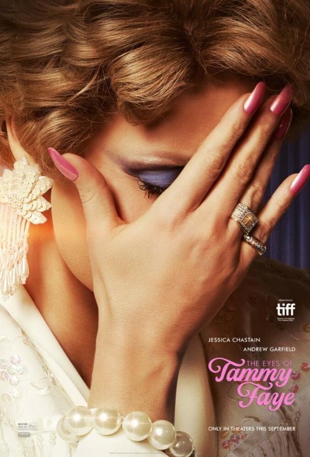 Глаза Тэмми Фэй фильм (2021)