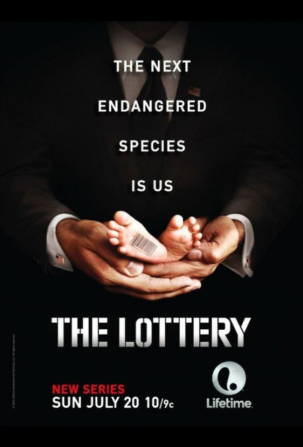 Лотерея сериал (2014)