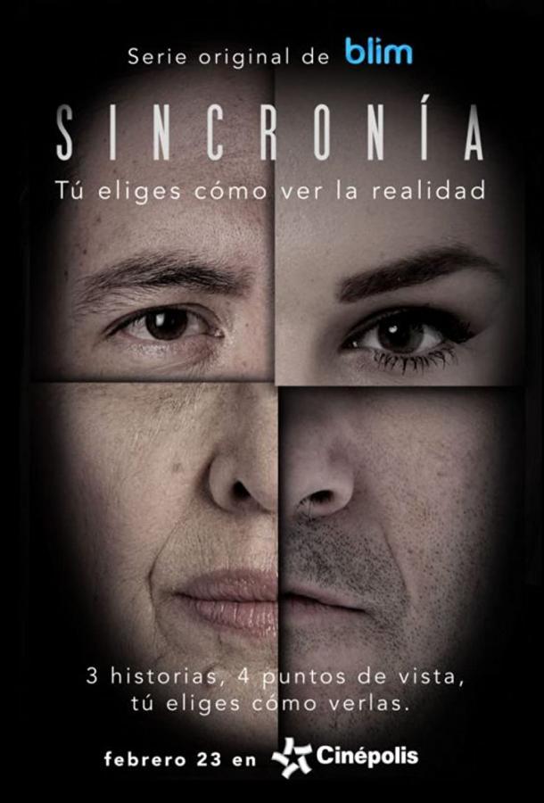 Сериал Синхронность (2017) смотреть онлайн 1 сезон