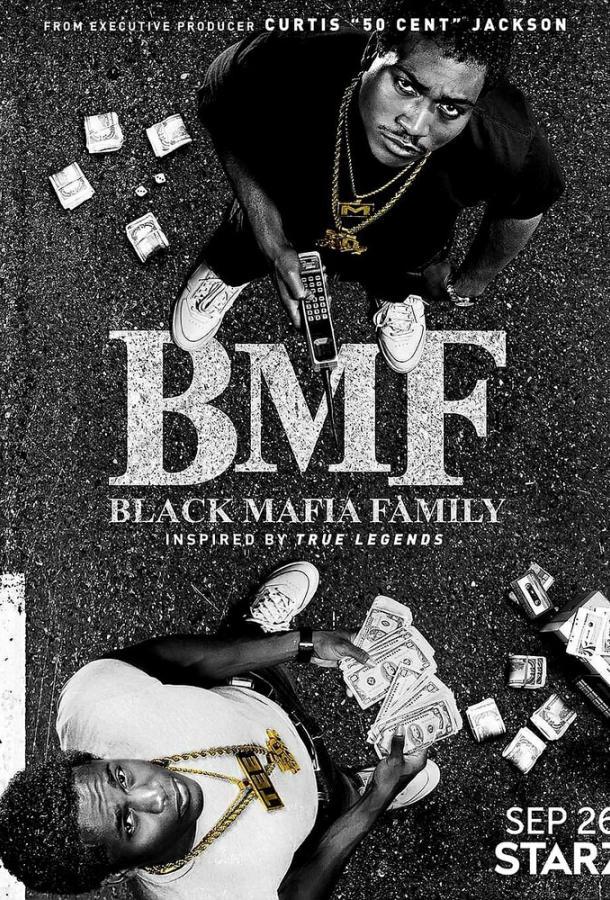 Семья черной мафии сериал (2021)