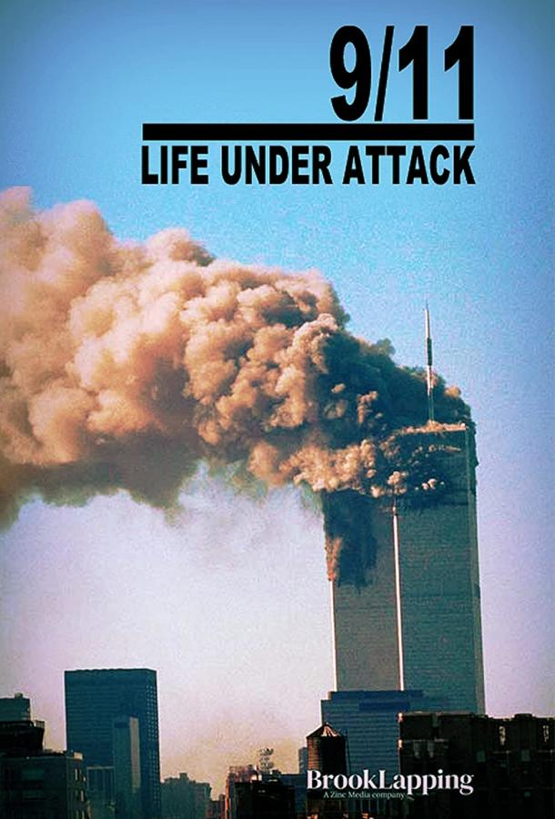 11 сентября: Жизнь под ударом (2021) смотреть бесплатно онлайн