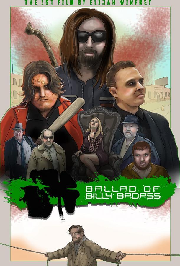 Баллада о Крутом Билли (2014) смотреть онлайн